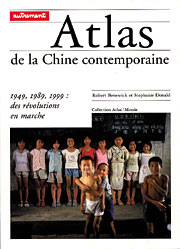 State of China Atlas French Edition